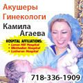 rusrek.com: Камила Агаева акушер