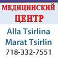 rusrek.com: Alla Tsirlina