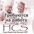 rusrek.com: HCS работа