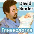 rusrek.com: David Binder