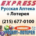 rusrek.com: Express