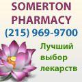 rusrek.com: Sometron