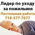 rusrek.com: Home care
