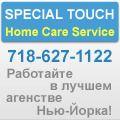 rusrek.com: Special touch home care