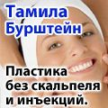 rusrek.com: Tamila