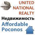 rusrek.com: United