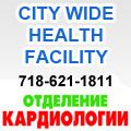 rusrek.com: City wide health