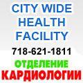 rusrek.com: City wide health