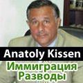 rusrek.com: Kissen