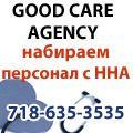 rusrek.com: Care