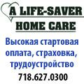 rusrek.com: Home Care
