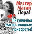rusrek.com: Lora