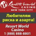 rusrek.com: Casino
