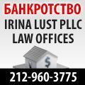 rusrek.com: IRINA LUST