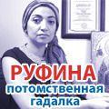 rusrek.com: rufina