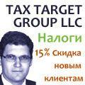 rusrek.com: Tax target group
