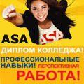 rusrek.com: ASA