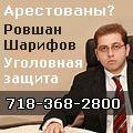 rusrek.com: Равшан Шарифов