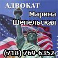 rusrek.com: Марина Шепельская