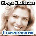 rusrek.com: �горь Клебанов