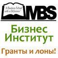 rusrek.com: MBS институт