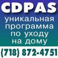 rusrek.com: CDPAS
