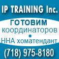rusrek.com: Training Inc