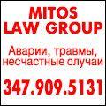 rusrek.com: Mitos