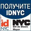 rusrek.com: NYC
