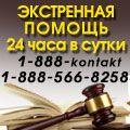 rusrek.com: advc