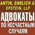 rusrek.com: Antin, Ehrlich & Epstein, LLP
