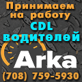 rusrek.com: Arka
