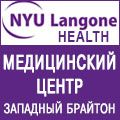 rusrek.com: langone medical