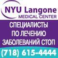 rusrek.com: NYU Langone 1138-68