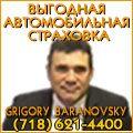 rusrek.com: baranovsky
