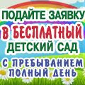 rusrek.com: beer hagolah