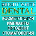 rusrek.com: Bright white dental