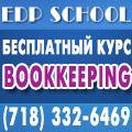 rusrek.com: EDP School