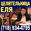 rusrek.com: elya