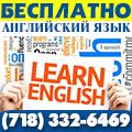 rusrek.com: Бесплатно