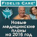 rusrek.com: Fidelis Care