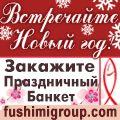 rusrek.com: fishimi