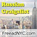 rusrek.com: freead