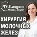 rusrek.com: NYU