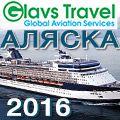 rusrek.com: Glavs Travel