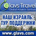 rusrek.com: glavs