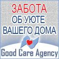 rusrek.com: Good Care Agency