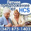 rusrek.com: HCS