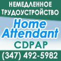 rusrek.com: home