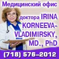 rusrek.com: Korneeva